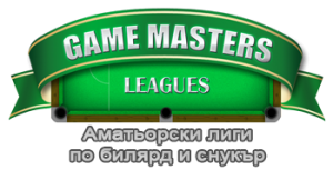 Game Masters